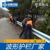 台州黄岩波形护栏板一米的价格我知道