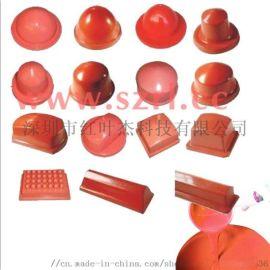 移印硅胶原材料进口环保的耐高温胶