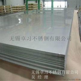 304镜面不锈钢拉丝精磨板 、磨砂不锈钢板