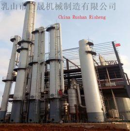 日晟供应0.1-30万吨酒精设备