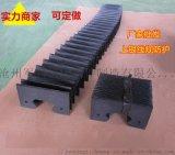 直線導軌專用風琴防護罩 線型滑軌風琴防護罩 可定做