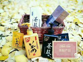广西巴马纯天然茶麸高山野生茶麸专利茶麸原浆11合
