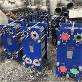 二手板式不锈钢换热器 列管式换热器 螺旋式换热器