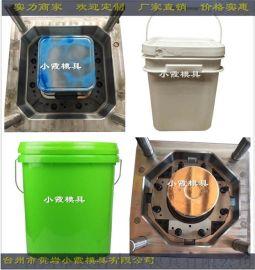 模具制造35公斤中式中国石化注塑桶模具加工定制
