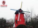成都景观风车、荷兰风车定制厂家