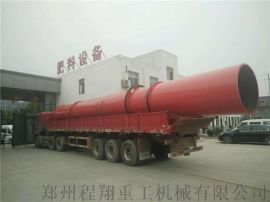 每天处理8-10吨鸡粪小型有机肥设备生产线