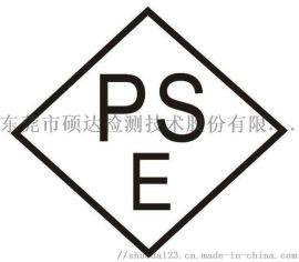 电线电缆等产品如何申请日本PSE认证