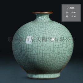 仿古做旧青花粉彩花瓶摆件 定制**手绘陶瓷作品