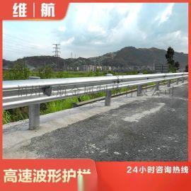 福建道路波形护栏高速防撞护栏镀锌护栏可定做包安装