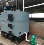 中小型地暖养殖猪场供暖锅炉