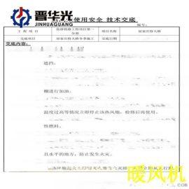四川自贡市燃油热风炮暖风机厂家出售