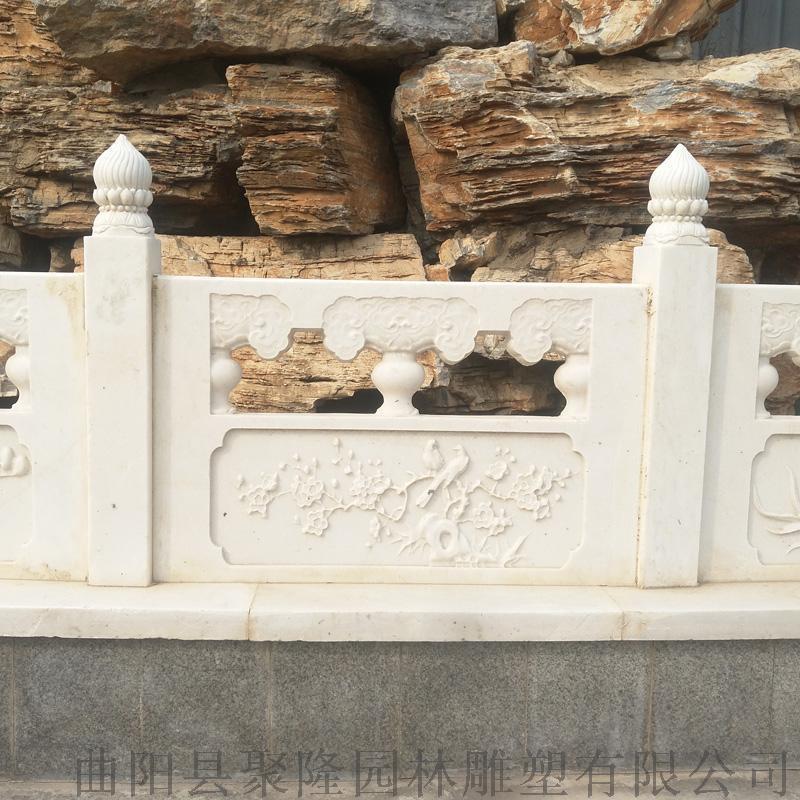 曲阳县生产石栏杆草白玉栏杆的大型厂家