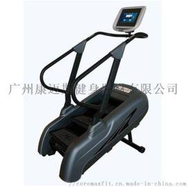 健身器材彩屏多功能階梯式登山機 登山踏步樓梯機