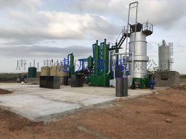 生物质连续立式炭化炉