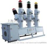 LW38-72.5/2000-40高压断路器