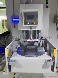 MIM整形四工位自动整形机