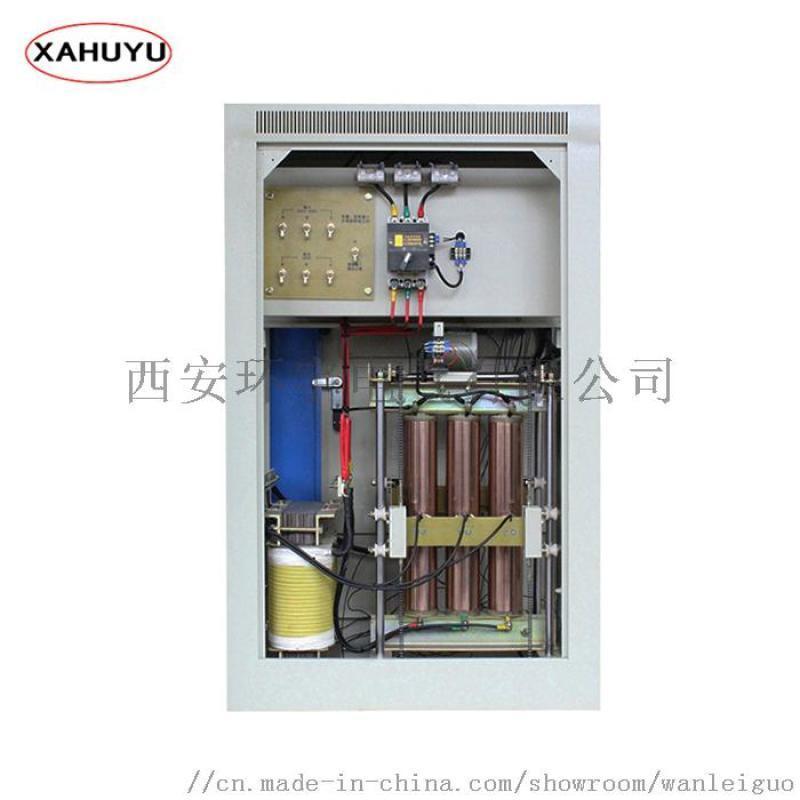 延安三相大功率穩壓器 煤礦配電大功率全自動穩壓設備