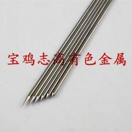1.6 2.0 2.4 3.0 3.2 钨针 钨电极 钨棒