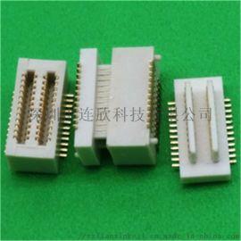 深圳电子厂家供应单/双槽板对板连接器贴片插座