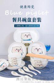 10-16头家用组合可爱碗碟套装陶瓷餐具