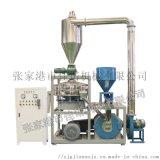 600型PVC磨粉机-优质塑料磨粉机-可按需定制
