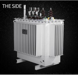 变压器 10KVS9 S9-M级变压器