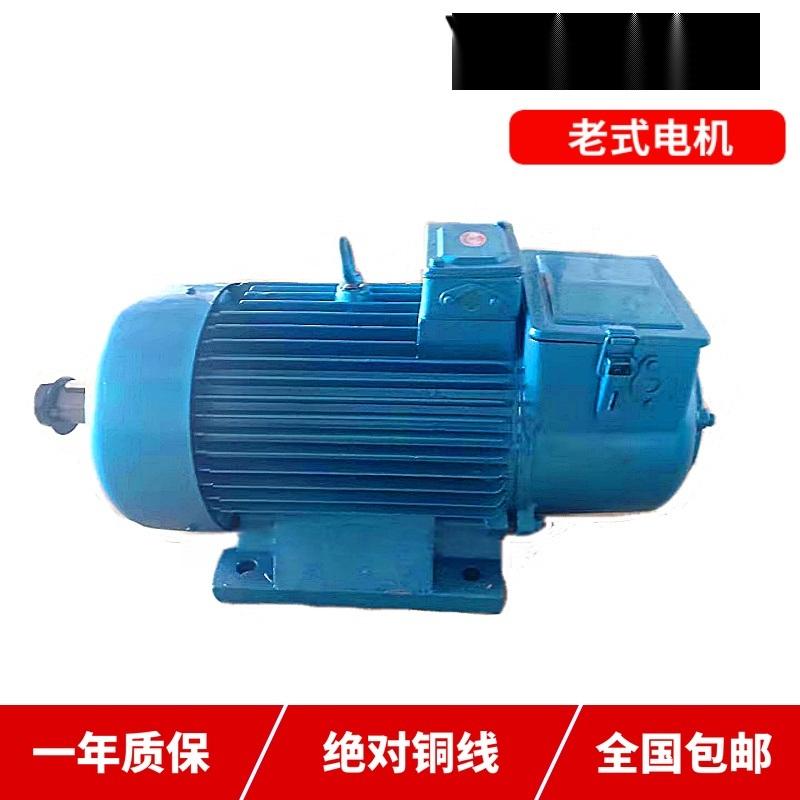 JZR2 41-8/11KW三相异步电动机 现货