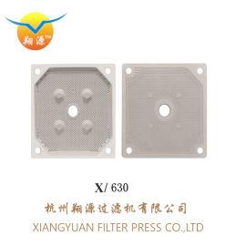 630增强聚丙烯滤板 压滤机滤板