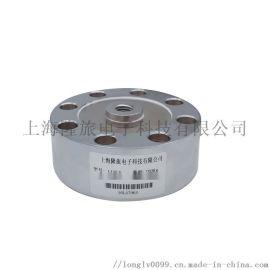 LLBLY轮辐式拉压力传感器上海称重厂家供应