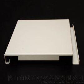 2.5厚防锈铝单板 常德氟碳铝单板 仿木纹铝单板