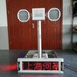 車載升降照明燈系統WD-1270w型