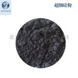 单晶硅粉,高纯硅粉 超细硅粉 硅粉