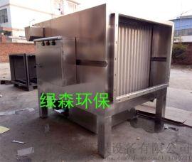 广东废气处理设备水喷淋烟尘处理设备生产厂家