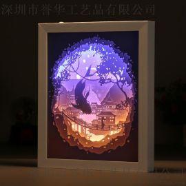 誉华纸雕灯活动礼品 鲸鱼创意3d立体光影纸雕灯