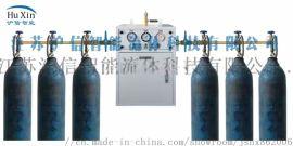 江苏沪信流体科技集中供氧系统气体汇流排设备