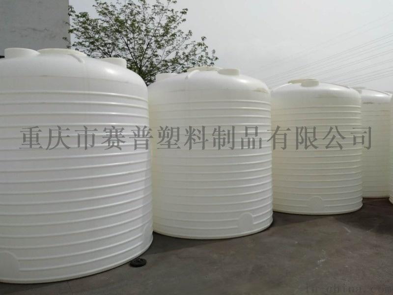 10吨PE水箱-10吨PE水箱储罐-10吨塑料储罐