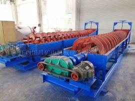 大型螺旋分级机厂家 矿用单双螺旋分级机