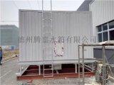 方形玻璃钢冷却塔直销 制冷业循环降温用冷却塔