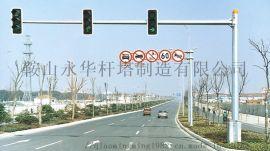 供应沈阳交通信号灯杆
