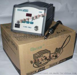 QUICK 203H高频无铅数显焊台soldering station