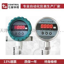 CYQ-118B防爆压力控制器