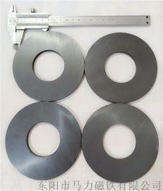 东阳铁氧体磁铁厂家/ 永磁铁氧体环形