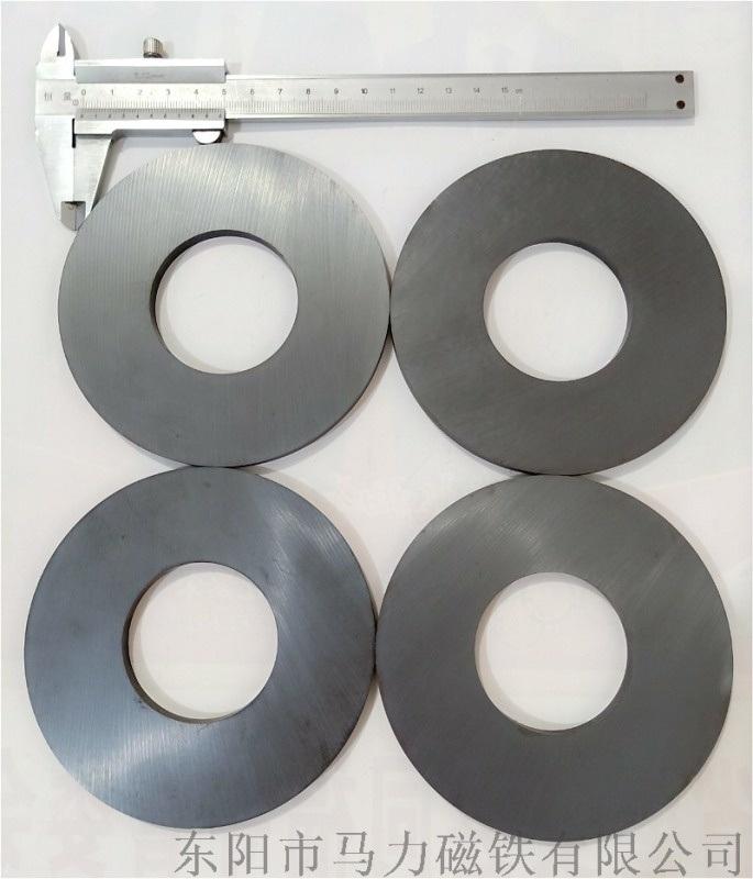 東陽鐵氧體磁鐵廠家/ 永磁鐵氧體環形