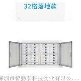 手机屏蔽柜32格金城手机屏蔽柜手机屏蔽柜厂家