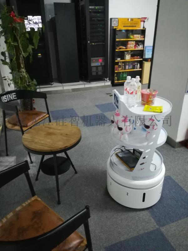 連鎖餐廳送餐車 傳菜機器人 智慧服務員