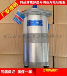合肥长源液压齿轮泵ZS1-L20E-T-30 三联多路阀