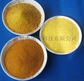 旭本环保化学絮凝剂 黄色聚合氯化铝