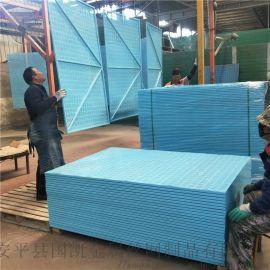 赣州 低碳藍色爬架网 洞洞网 爬架网片