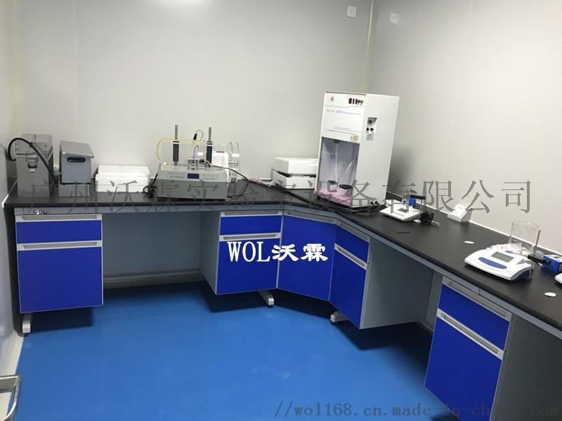 承接珠三角實驗室裝修建設實驗室設備工廠直銷