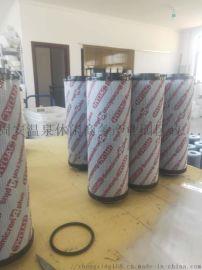厂家供应黎明液压SFAX-250*10液压回油滤芯